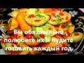 Фрагмент с конца видео Салат из зелёных помидоров на зиму без стерилизации