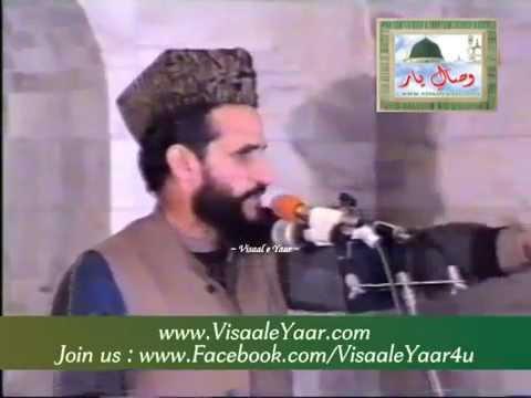 Urdu Naat( Lab Kholte Hain)Muhammad Ali Zahoori.By  Naat E Habib