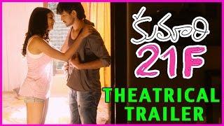 Kumari 21F Theatrical Trailer || Raj Tarun , Sheena Bajaj
