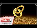 بالفيديو.. سعر الذهب يواصل التراجع.. وعيار 21 يسجل 600 جنيه