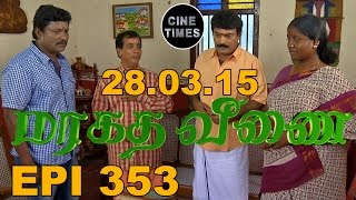 Maragatha Veenai 28-03-2015 Suntv Serial | Watch Sun Tv Maragatha Veenai Serial March 28, 2015