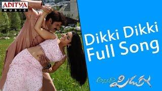 Dikki Dikki Full Song - Allari Pidugu