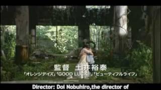 Ima, ai ni yukimasu  (Be With You) - trailer