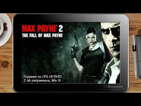 Max Payne: The Official Site
