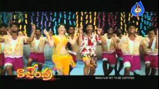 Rajendra Movie Trailer 01