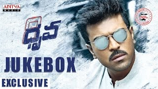 Dhruva Full Songs Jukebox