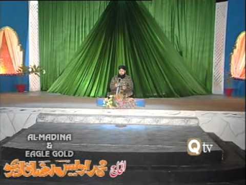 Muhammad Owais Raza Qadri - Al Nabi Sallu Alai Complete - World famous Arabic And Urdu Naat -PHGWR62OLnQ