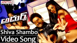 Shambo Shiva Shambo Full Video Song || Adhurs