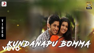 Kundanapu Bomma Video - Ye Maaya Chesave