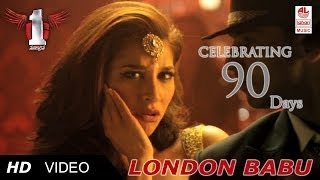 London Babu Video Song   - 1...Nenokkadine