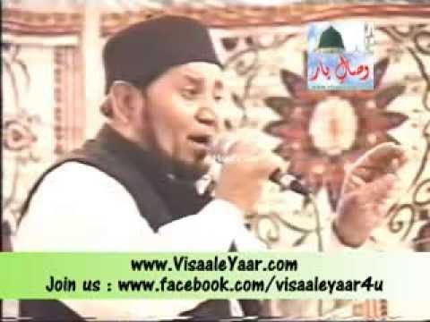URDU NAAT( Jab Husn Tha Un Ka Jalwa Numa)AKHTAR QURESHI IN LAHORE.BY  Naat E Habib