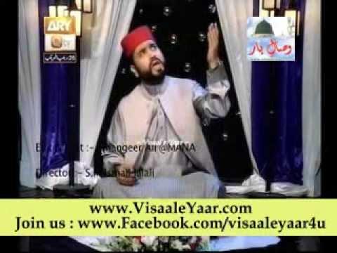 URDU NAAT( Rasool e Pak Aatey Hain)AFZAL NOSHAHI IN QTV.BY   Naat E Habib