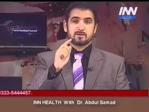 INN Health with Dr Abdul Samad — Breaking Bad Habits (part 1)
