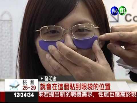 馬來西亞發明展台灣學子大贏家