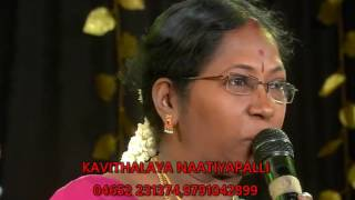 speech by Dr.Kamarajini in 2016 Arangetram