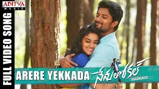Arere Yekkada Full Video Song  Nenu Local  Nani, Keerthi Suresh  Devi Sri Prasad