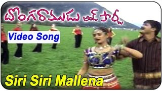 Siri Siri Mallena Video Song | Donga Ramudu & Party