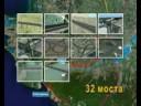 Фрагмент с конца видео Проект дороги Краснодар-Абинск-Кабардинка