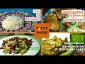 Фрагмент с конца видео Новогодний рецепт: КУРИНЫЕ РУЛЕТИКИ с сыром