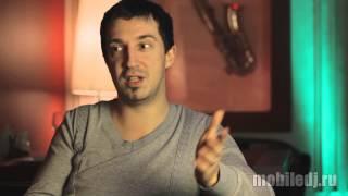 Интервью для сайта mobile-dj.ru