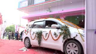 BAS ITNA HE SANG THA..BIDAI  VEDIO(HD) Suman Weds Chandu