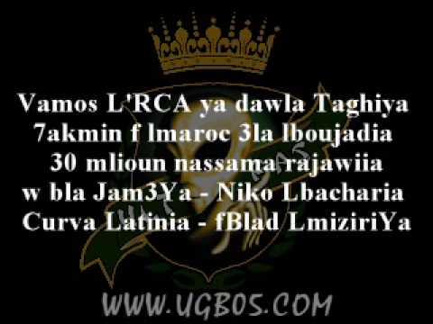 Vamos Rca Ugb05.Com