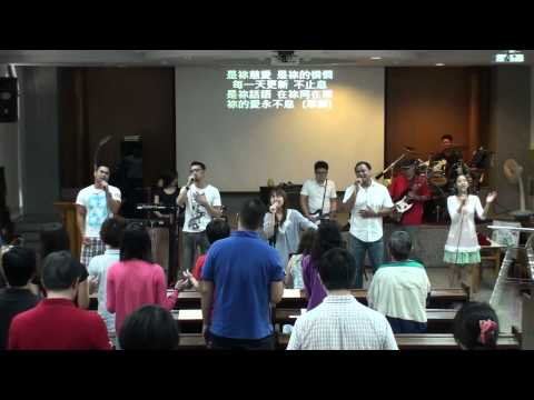What's greater (City Harvest Church) 德生教會敬拜讚美團 (COVER)