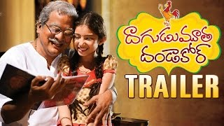 Dagudumootha Dandakor Movie Trailer