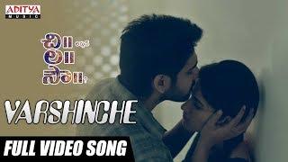 Varshinche Full Video Song    Chi La Sow