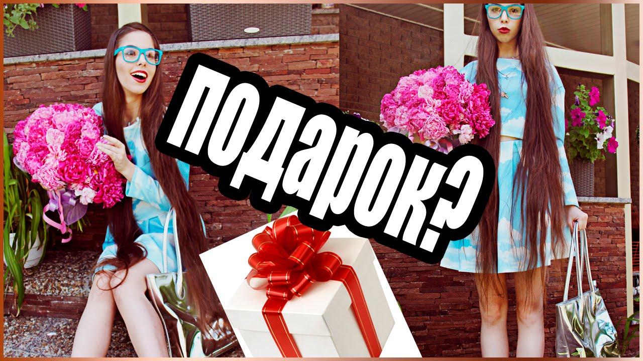 Подарки до день рождения дарить можно