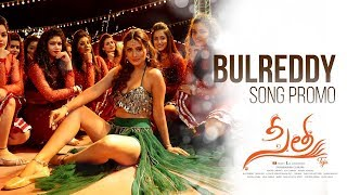 BulReddy Video Song Promo | Sita