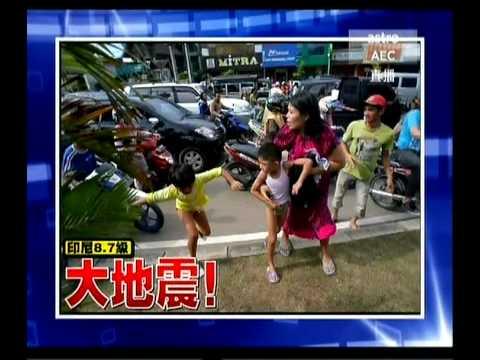 《新闻报报看》大马地区地震新闻【非完整片段】