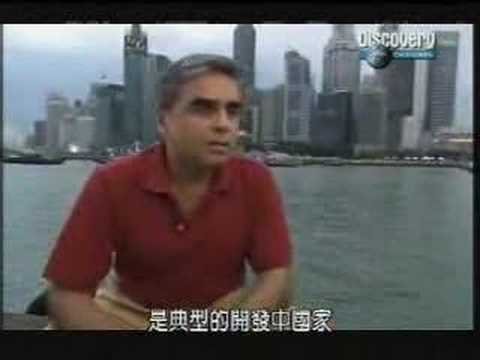 Singapore on Discovery Channel