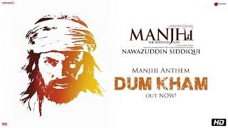 Manjhi Anthem Song – Dum Kham