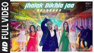 Jhalak Dikhla Jaa Reloaded |The Body