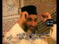 مصافحة الرجل للمرأة الشيخ فريد الأنصاري بالدارجة المغربية