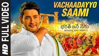 Vachaadayyo Saami Full Video Song - Bharat Ane Nenu
