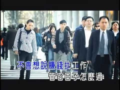 io樂團- 真實Real 官方MV完整版(Official Video)