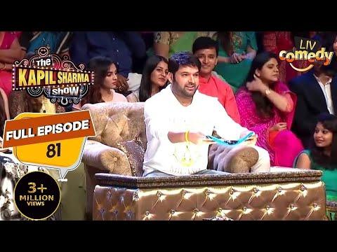 Kapil ने खोल दिए Archana जी के कुछ पोल | The Kapil Sharma Show Season 2