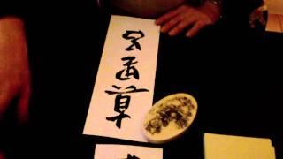 Así se escribe Mariló en japonés