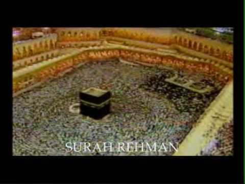 SURAH REHMAN PART 1 OF 2 / QARI ABDUL BASIT BY SAMEER