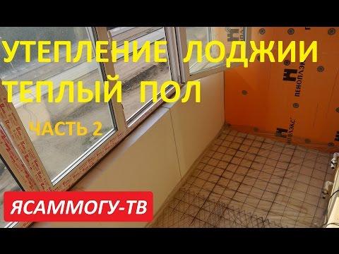 30+ best videos about лоджии тепло лоджии тепло news.