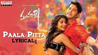 Paala Pitta Lyrical | Maharshi
