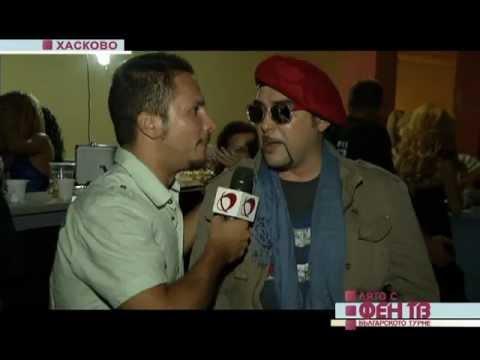 """Национално турне """"Лято с Фен ТВ"""" - Хасково (23.08.2011) - част 2"""