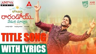 Raarandoi Veduka Choodham Title Song With Lyrics