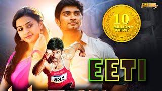 Eetti Latest Hindi Action Movie 2017  Hindi Dubbed Latest Action Movies by Cinekorn
