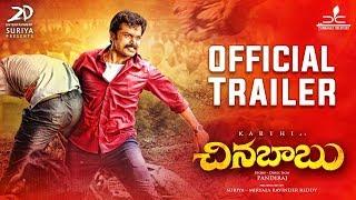 Chinna Babu Official Telugu Trailer   Karthi, Sayyeshaa   D. Imman   Pandiraj