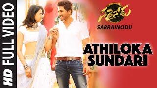 """Athiloka Sundari Full Video Song  \\\""""Sarrainodu\\\""""  Allu Arjun, Rakul Preet  Telugu Songs 2016"""