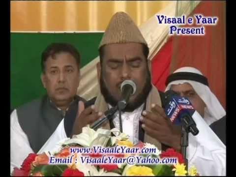 URDU NAAT( Sarkar Bina)QARI AFZAAL ANJUM IN SHARJAH.BY   Naat E Habib