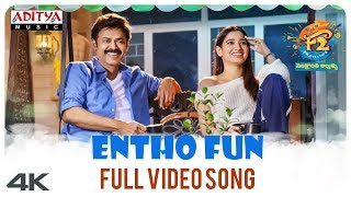 Entho Fun Full Video Song || F2 Video Songs